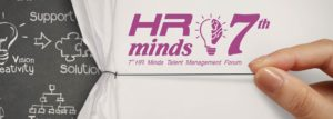 7th HR Minds Summit (1-2 IUNIE 2017, Amsterdam, Netherlands)