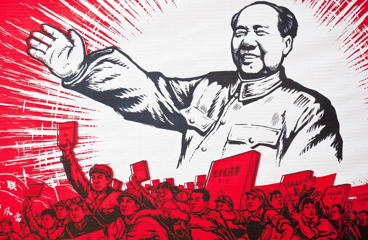 comunist